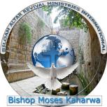 Logo Siloam Altar Revival Ministries International