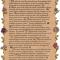 The Desiderata by Max Ehrmann