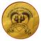 Logo HOPE HOME ORPHANS CENTER BUGIRI UGANDA