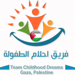 Team Childhood Dreams Gaza Palestine Logo(White)