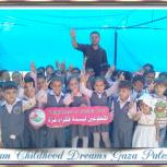 Team Childhood Dreams Gaza Children