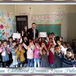 Gaza_ChidrenS04