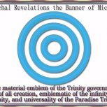 Material Emblem of the Trinity Government of All Creation