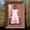 Nabirye Fatuma