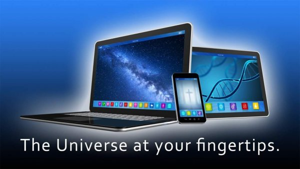 Universe At Our Fingertips