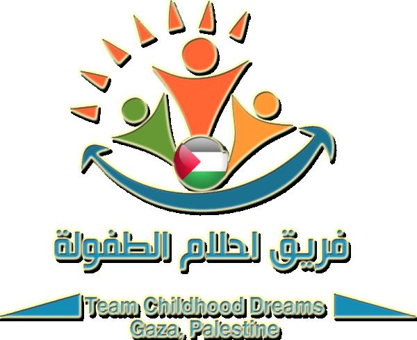 فريق احلام الطفولة غزة فلسطين